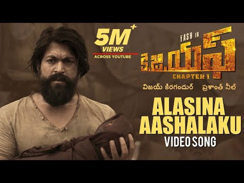 alasina-aashalaku-full-video-song-|-kgf-telugu-movie-|-yash-|-prashanth-neel-|-hombale-|-ravi-basrur
