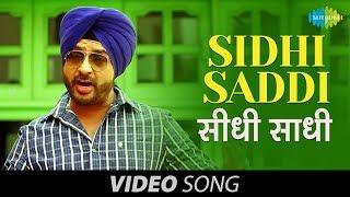 Sidhi Saddi | Charcha | Latest Punjabi Full Song | Surinder Laddi