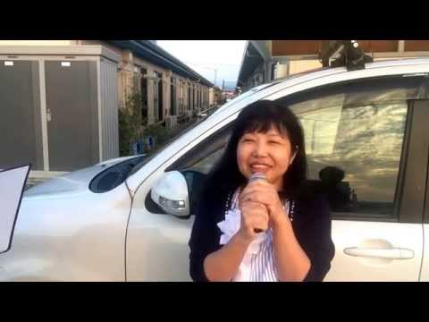 福島県知事選挙 突撃インタビュー 伊関明子候補