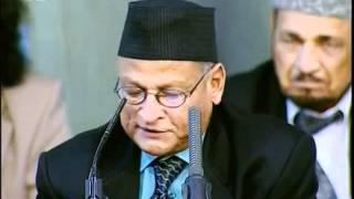 Moshaairah Khilafat Centenary Special - Islam Ahmadiyya, Urdu