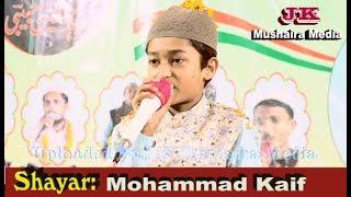 Mohammad Kaif All India Natiya Mushaira Knowledge Centre School Chandardipa
