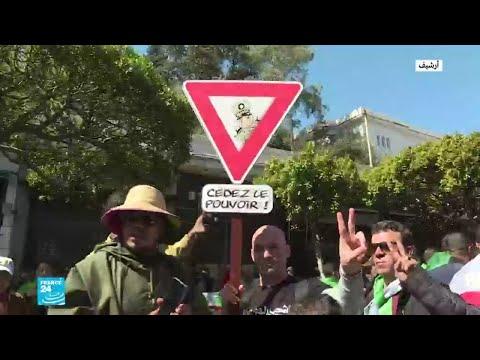 الجزائريون يتظاهرون في الجمعة 39 من الحراك غداة تبني قانون المحروقات الجديد  - 16:00-2019 / 11 / 15