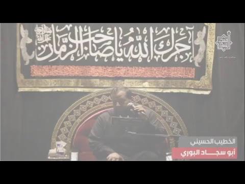 البث المباشر لليلة السابع من عاشوراء 1439 / مسجد اليتيم