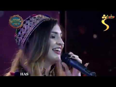 Raziya Bahar Eid Cancert Shamshad tv