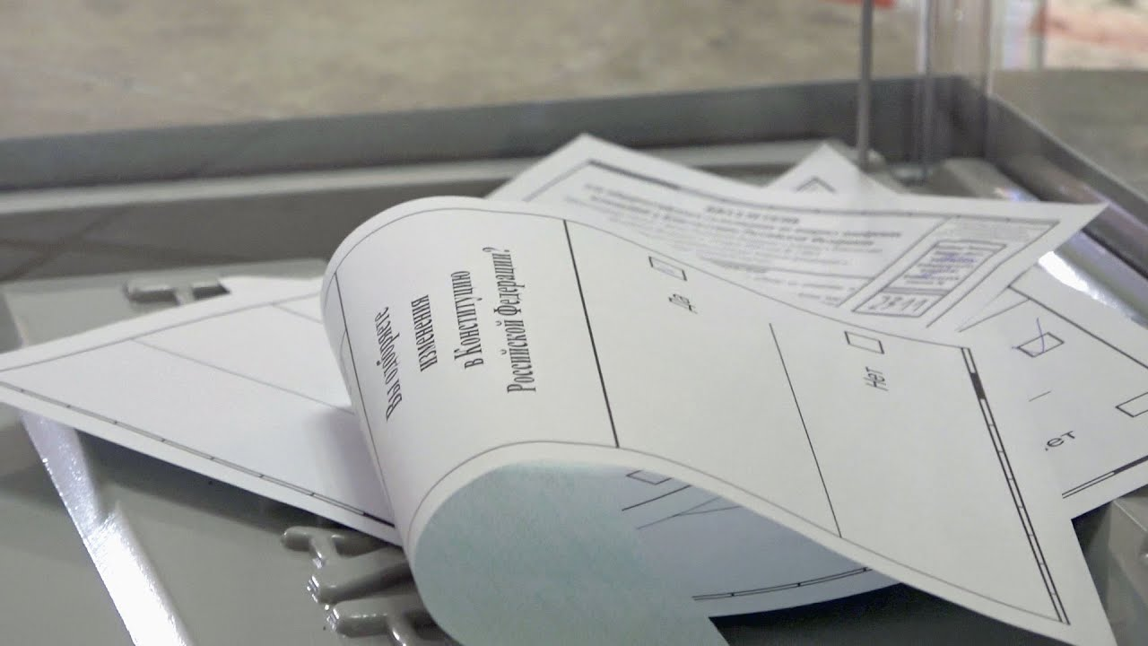 В Липецкой области стартовал плебисцит по поправкам в Конституцию
