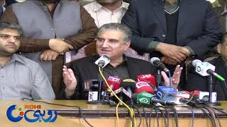 FM Shah Mehmood Qureshi Complete Media Talk on Pulwama Attack