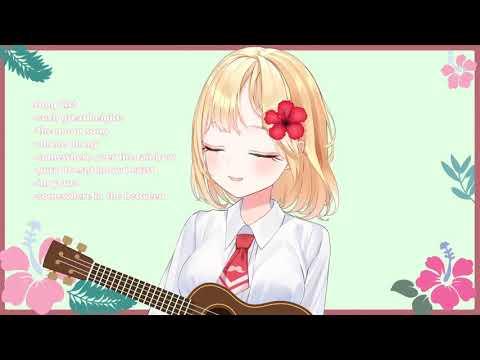 【REGRET】Debut Single - Amelia Watson Original Song