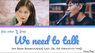One Room Romance ft. DIA Yebin - 우리 얘기 좀 하자 (We need to talk…