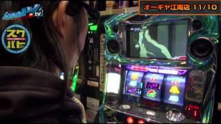 スクバト! vol.36 第2/2話
