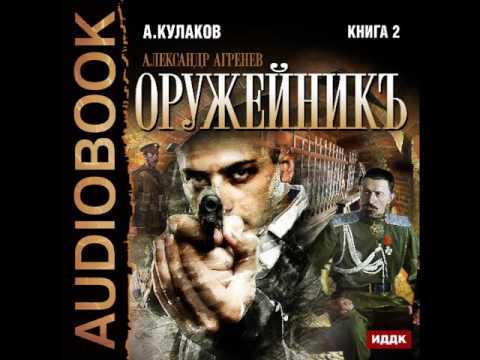 Au-Books