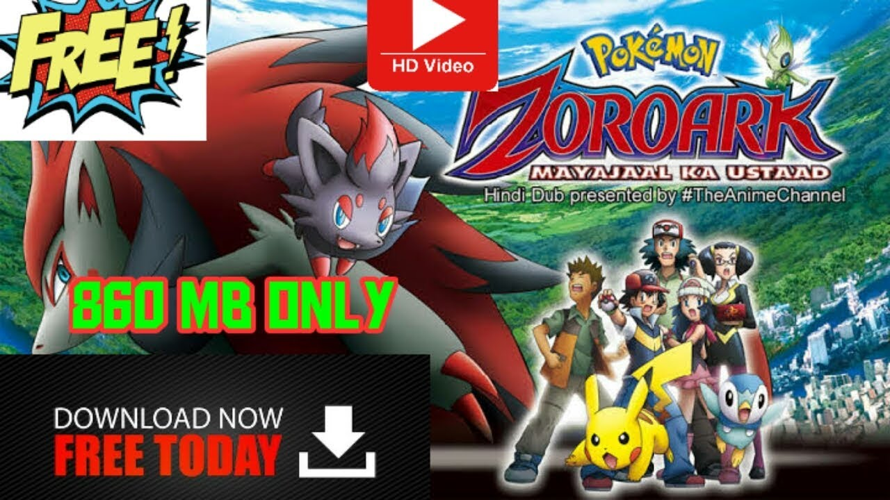 How To Download Pokemon Movie 13 Zoroark Mayajaal Ka Ustaad Hindi Dubbed 720p Hd Youtube