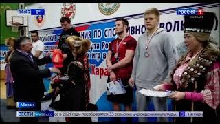 Спортивный обзор от \Вестей-Кузбасс\