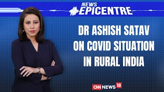 Dr Ashish Satav Shares His Views On Covid In Rural India | News Epicentre With Marya Shakil