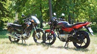 Yamaha YBR 125 vs Bajaj Pulsar 150 Сравнение