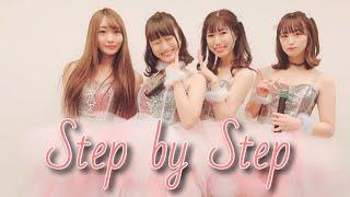 notallの1stFull Album『#Socialidol』に収録されているStep by Stepを...