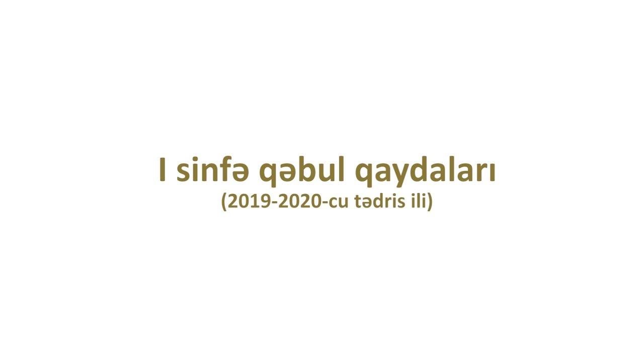 Təhsil Tv I Sinfə Qəbul 2019 2020 Ci Tədris Ili Youtube