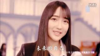 【Savoki】给未来的自己【SNH48赵嘉敏】