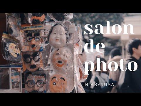 Salon de Photo in Asakusa