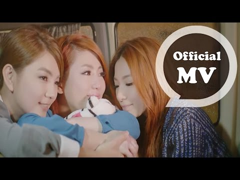 S.H.E [心還是熱的 Warm Heart] Official MV HD