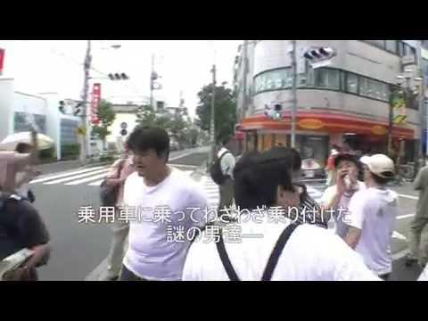 創価学会員の悪事 警察買収成功 東京