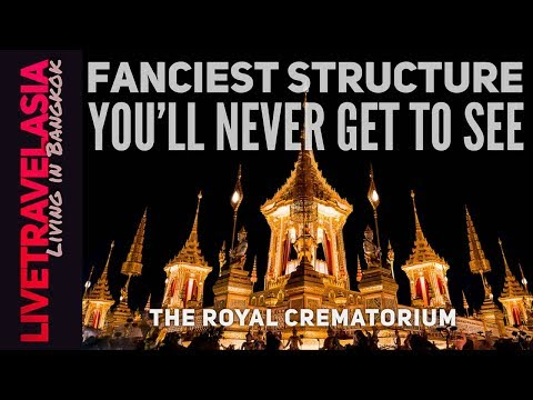 The Royal Crematorium at Sanam Luang in Bangkok Thailand 2017