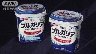 健康志向受け「ブルガリアヨーグルト」砂糖添付終了(14/02/19)