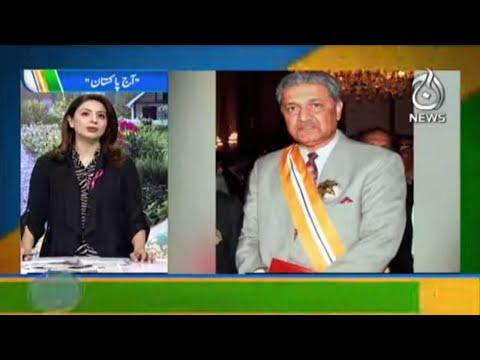 Dr Abdul Qadeer & Nuclear Program   Aaj Pakistan with Sidra Iqbal   11 October 2021   Aaj News