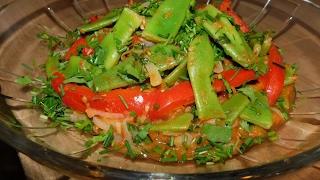 Зелёная стручковая фасоль с овощами.  Зеленое лобио.