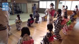 日本舞踊:小学生が「美しい立ち居振る舞い」を学ぶ thumbnail