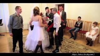 Свадьба Андрея и Людмилы 16.01.2015 г.