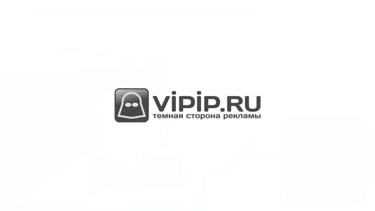 Программа для Автозаработок в Интернете   Vippip - Заработок в Интернете
