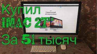 видео Купить Apple iMac в Киеве
