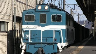 秩父鉄道を走る貨物列車