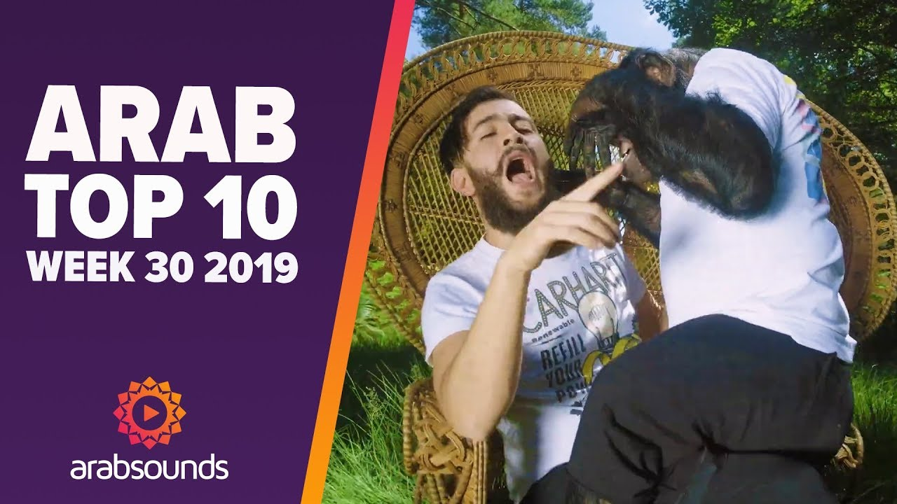 Top 10 Arabic Songs (Week 30, 2019): TiiwTiiw, Nassif Zeytoun, Elissa & more!