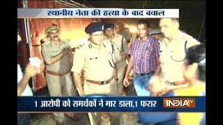 Aaj Ki Pehli Khabar | 6 June, 2017 - India TV