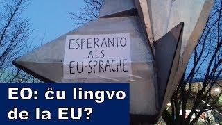 Esperanto kiel Eŭropa lingvo? (spektu ĝis la fino) | Esperanto vlogo
