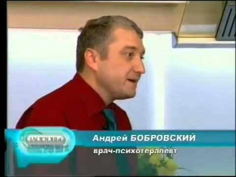 андрей бобровский диетолог