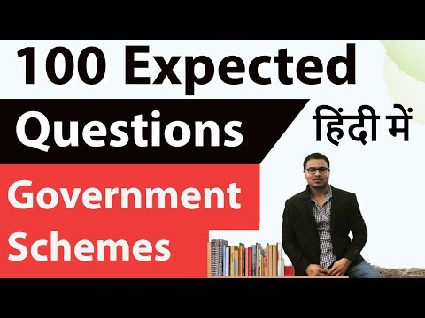 100 expected MCQs from Latest Government Schemes Set 1- Current affairs 2018 UPSC/SSC/PCS/IBPS/CDS