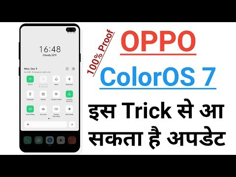 OPPO ColorOS 7 Update Trick ! A37,a57,a83,a3s,f11,f7