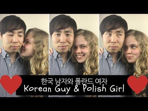 한국 남자와 폴란드 여자 - 허가바가 || Korean Guy and Polish Girl - HUGGA BUGGA