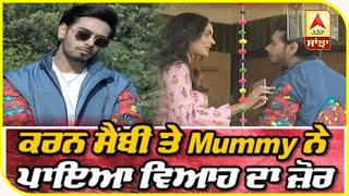 Karan Sehmbi Latest Interview | Photo | Des Ae tera | Pyaar | Punjabi Singer | ABP Sanjha