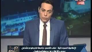 إعلامية سودانية تكشف حظر 'البشير' لتدخين الشيشه  بسبب 'يمين طلاق'.. (فيديو)