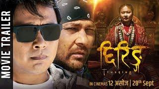 TSHERING | New Nepali Movie Trailer-2018 | Yash Kumar | Nima Rumba | Kamana Bhujel