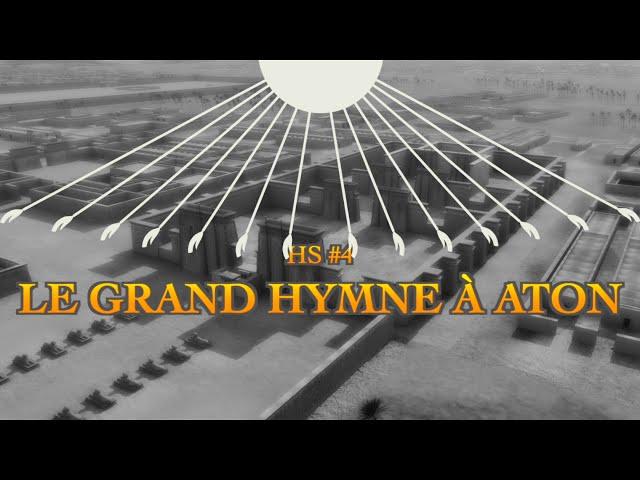 HS #4 - Le Grand Hymne à Aton
