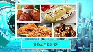9XM Newsic | Diwali 2018 | Bade | Chote