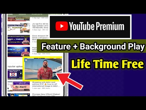YouTube Background Play, No Ads Problem Solve || Lifetime Free YouTube premium Feature  !!