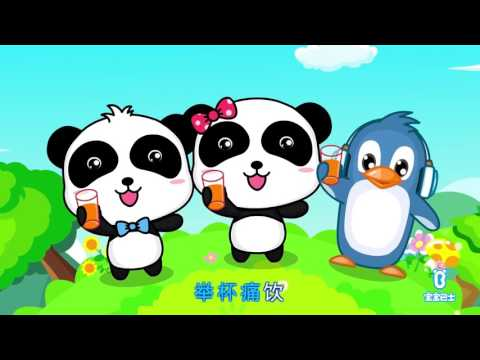 50 mins chinese songs for kids | Baby Bus | Nursery rhymes | Baby songs | Kids videos