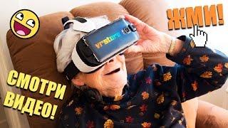 Виртуальная реальность VRstore