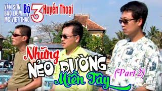 NHỮNG NẺO ĐƯƠNG MIỀN TÂY | Vân Sơn, Bảo Liêm & MC Việt Thảo | PART 2