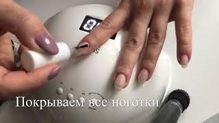Видеоурок по маникюру в домашних условиях